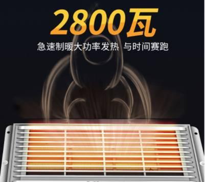 巴洛斯顿风暖浴霸质量怎么样,S600T-8S性能如何3