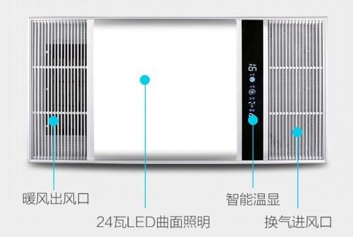 新达斯集成吊顶风暖浴霸XDS-02,取暖换气照明三合一