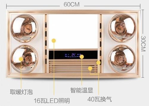 新达斯灯暖浴霸 MS-01,照明取暖换气三合一