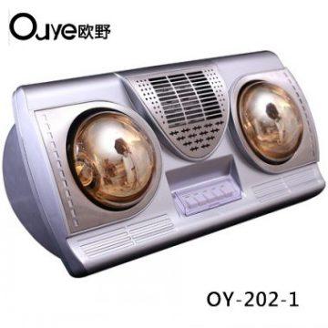 欧野壁式浴霸灯暖风暖OY-202-1,免打孔安装