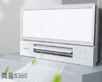 奥普S365风暖浴霸怎么样?有何优缺点?性价比如何?