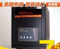 电取暖器哪个牌子好,美国原装进口宜盾普电暖风机效果怎么样?
