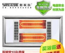 新家族浴霸热销机型:600F-9M性能特点分析