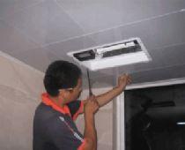 集成吊顶浴霸安装高度是多少?